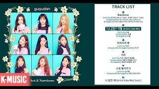 [FULL ALBUM] 구구단(gugudan) - Act.2 Narcissus