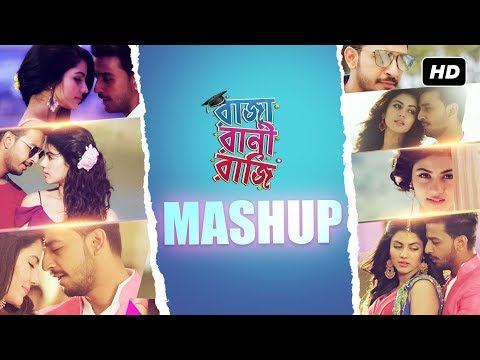 Raja Rani Raji Mashup   Latest Bengali Movie Songs   Bonny   Rittika   SVF  Music