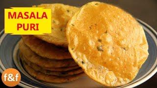 Masala Puri Recipe   How to Make Puri   मसाला पूरी   Easy Indian Breakfast Recipe to Make at Home
