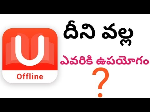 U Dictionary English Learning App In Telugu Any Android