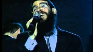 """תניא - אברהם פריד- בהופעה מיוחדת בפארק הירקון תשנ""""ו - 1996"""