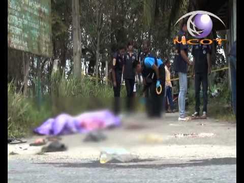 ข่าวเหตุคนร้ายยิงพระและชาวบ้านเสียชีวิต 4 ศพ จ ปัตตานี