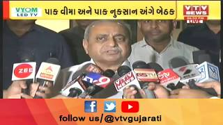 પાક વીમો નથી લીધો તેમને પણ સહાય આપશે રાજ્ય સરકાર, સર્વેની કામગીરી શરૂઃ DyCM Nitin Patel