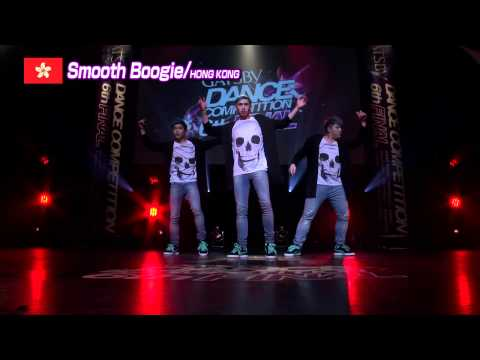 【GDC 6th】GATSBY DANCE COMPETITION 2013-2014:ASIA GRAND FINAL/Smooth Boogie【 HONG KONG】