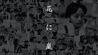7.29(土)-8.11(金)K's cinemaにて限定レイトショー □「やり方が分か...