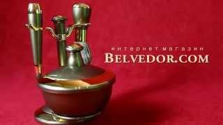 Набор для бритья Weisen (Германия) Белведор(, 2015-10-26T11:47:54.000Z)