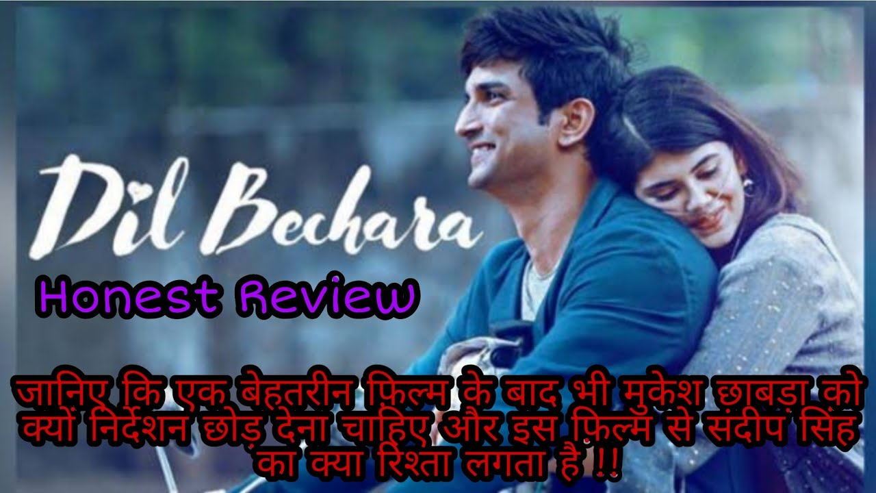 Dil Bechara: Not the goodbye the actor deserves but the one we ...
