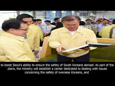 Foreign, unification ministries to lead moon's two-track approach on nk