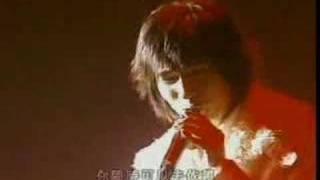 Zui Te Bie De Chun Zai