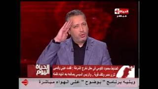 بالفيديو..  تعظيم سلام من تامر أمين للنقيب محمود الكومي