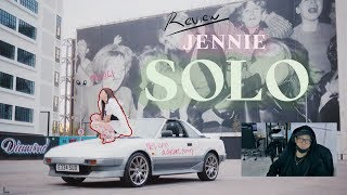 [리뷰] 댄스 트레이너가 보는 요즘 음악과 뮤비 / 제니(Jennie) - 솔로(Solo)