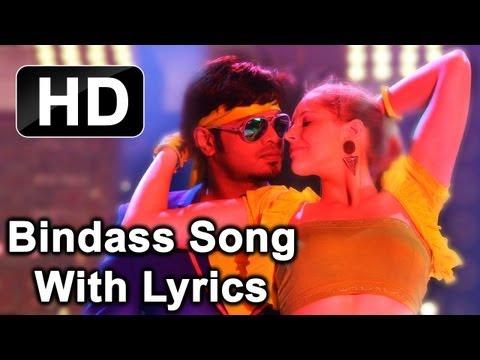 Potugadu Movie || Bindass Full Song With Lyrics ||  Manchu Manoj ,Sakshi Chaudhary