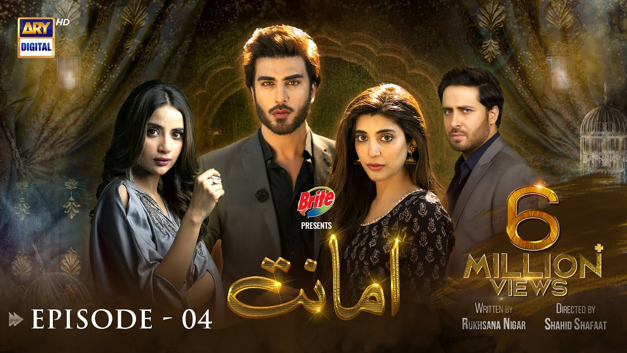 Download Amanat Episode 4 - Presented By Brite [Subtitle Eng] - 12th October 2021 - ARY Digital Drama