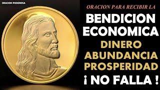 Oración para recibir la bendición económica! No falla!