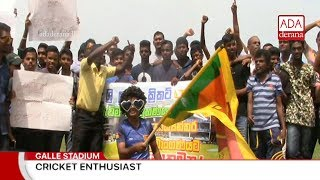 Protest against removal of Galle International Cricket Stadium (English)