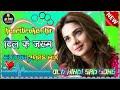 Dil Ke Jakham Aansuon Se Hamne Dho Diye Sad Old Hindi Song Remix Bk Boss Up Kanpur  Mp3 - Mp4 Download