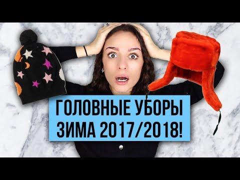 Благоприятные и неблагоприятные дни для стрижки в феврале 2019 года