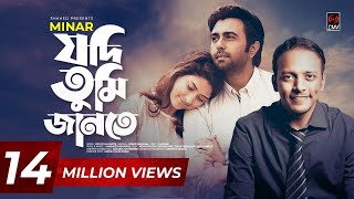 Jodi Tumi Jante (Full Song)  MINAR  Mehazabien  Apurba  Jakaria Showkhin  Video Song