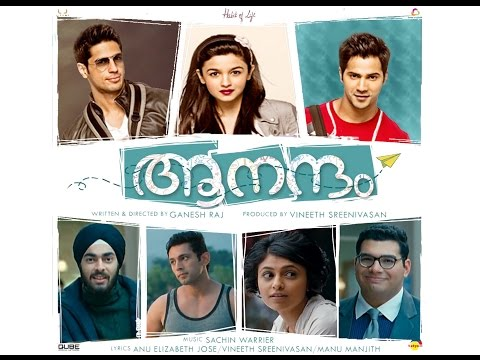 Aanandam of the year... Anandam trailer REMIX Student of the year