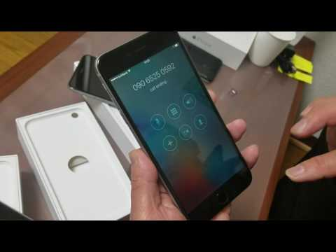 iPhone Japan Factory Unlock Service AU KDDI and Softbank