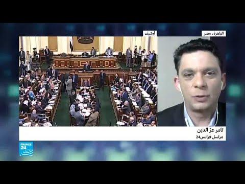 البرلمان المصري يناقش تعديلات دستورية تسمح للسيسي بالبقاء في الرئاسة حتى 2034  - نشر قبل 51 دقيقة