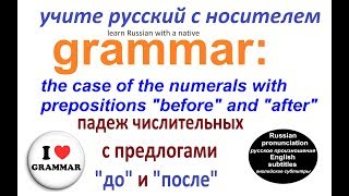 № 227   Урок грамматики русского языка.
