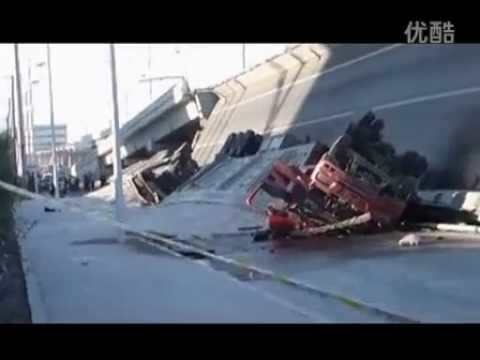 Collapsed highway in Harbin, China