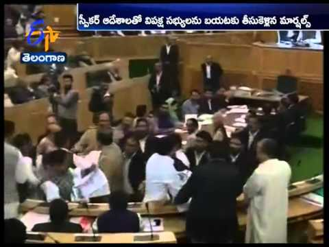 Opposition Parties Riots Continues In Jammu Kashmir Assembly Sessions