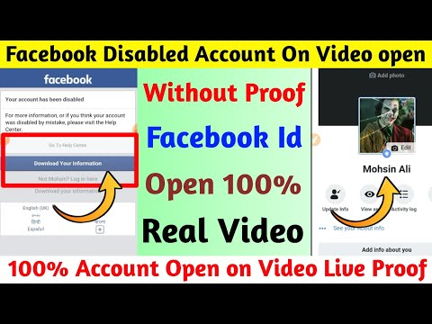 HOW TO ENABLE DISABLED FACEBOOK ACCOUNT 2020 L HOW TO RECOVER DISABLED FACEBOOK ACCOUNT L FB DISABLE