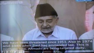 28 May 2010 Terrorist Attack on Ahmadiyya  Mosques Response of Ahmadiyya Muslim Community on Attacks