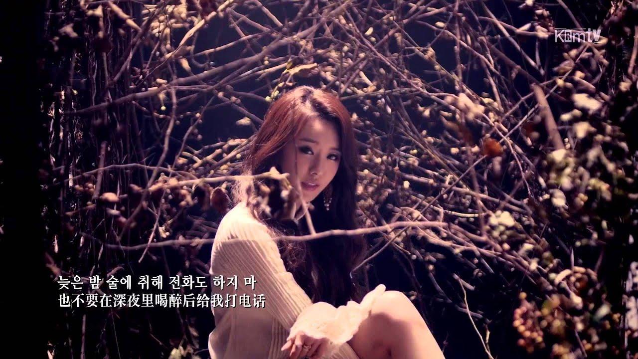 [韓中字HD]宋智恩(Secret) - 希望拷問 False Hope 희망고문 MV