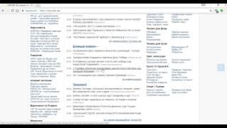 обзор сайта ukr net