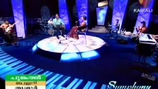 "REJUJOSEPH-KAIRALI SYMPHONY SINGING ""POI SOLLA KOODATHU KATHALI"""