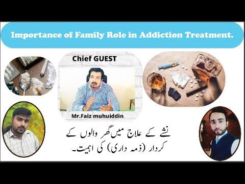 importance-of-family-role-in-addiction-treatment.
