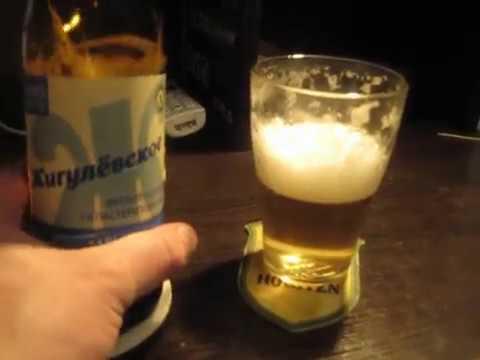"""Пиво Фильтрованное Непастеризованное  """"Жигулёвское"""""""