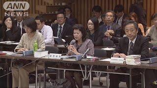 企業にパワハラ対策を法的義務付けへ 厚労省(18/11/20) thumbnail