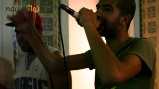 freeweld15 boulicia kleb madoumc feat klay bbj phenix wistar live nawaat hackerspace