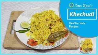Durga Puja Special Khechudi Recipe | ଦୁର୍ଗା ପୂଜା ପାଇଁ ଖେଚୁଡି  - Ama Rosei