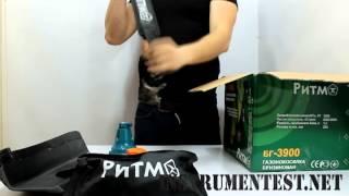 Бензинова коса Ритм БГ - 3900