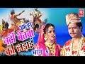 Aalha Nadi Betwa Ki Ladai Part 1  आल्हा नदी बेतवा की लड़ाई  Surrjan Chatanya  Rathore Cassettes