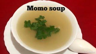 Momo soup no msg added still very tasty ||माेमाेकाे सुप यसरी बनाउनु हाेस