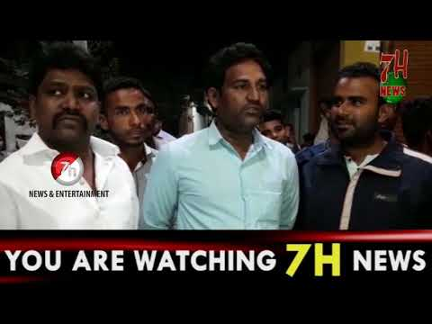 Chandrayan Gutta People Protest Against Cell Phone Tower Hyderabad | 7H News