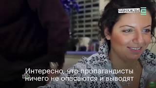 Расследование ФБК про Симоньян