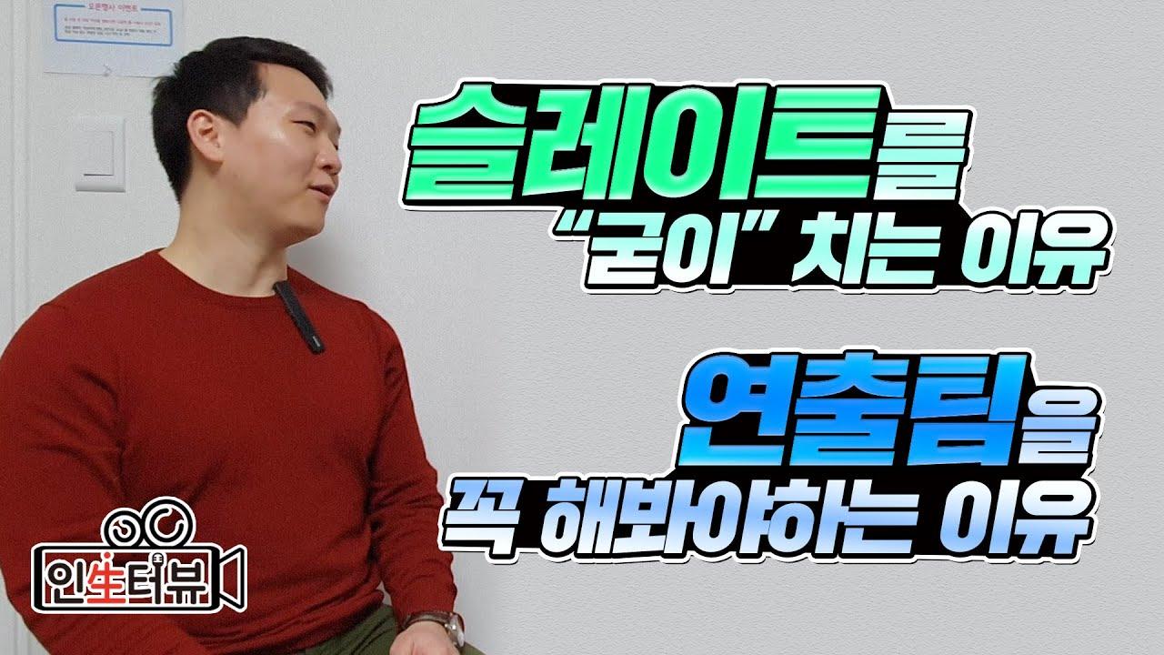 영화 슬레이트 만들기, [영화 연출부], 영화 스태프 연출팀, 조감독 역할 7부