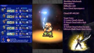 Final Fantasy Record Keeper - (Apocalypse+ Boss 9: Cloud), Full RS