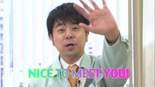 Game Center CX: Kacho Arino Special Message 【Fuji TV Official】