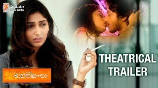 Shubhalekhalu Teaser Download, Shubhalekhalu Trailer, Shubhalekhalu Movie Theatrical Trailer