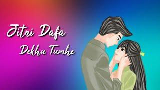 Jitni Dafa Dekhu Tumhe Song WhatsApp Status | Yasser Desai | Parmanu | John Abraham