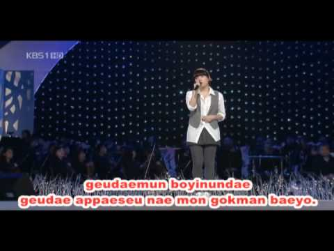 Taeyeon - Can You Hear Me [Karaoke Version]