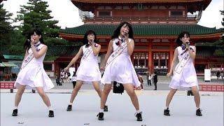 2016年9月17日、京都岡崎ハレ舞台スペシャルステージにてミライスカート...
